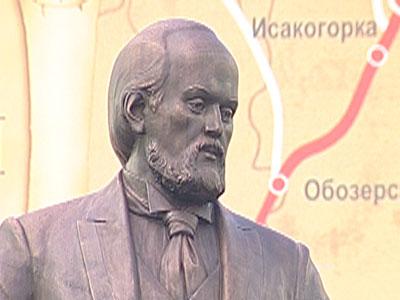 Памятник Мамонтову
