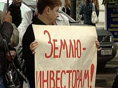 Спор на «Заволжской ярмарке»