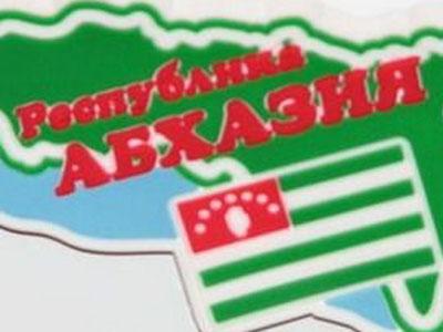 Дорога в Абхазию