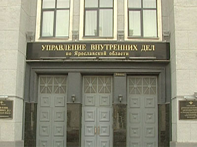 Итоги проверки МВД