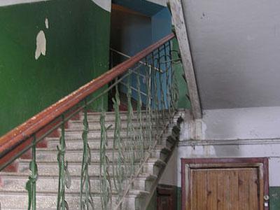 Ярославль: ремонт и стройка