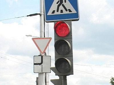 День неработающих светофоров Видео