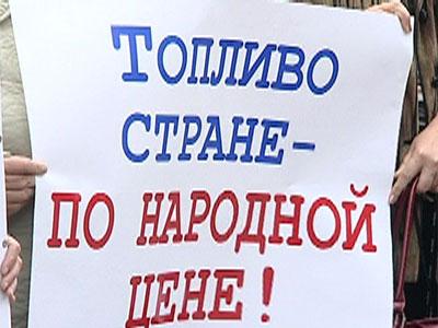 Митинг против повышения цен