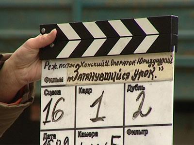 Снимают фильм про учительницу Видео