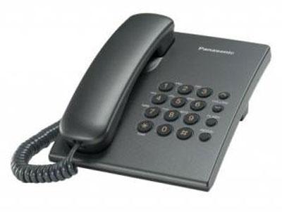 Телефон подорожал