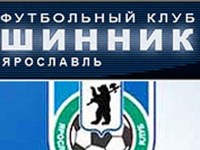 «Шинник» перед «Динамо»