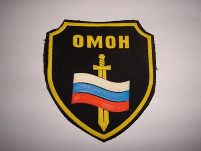 Чествование ярославского ОМОНа