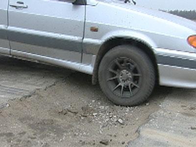 Машина попала в траншею Видео