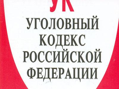В Ярославле растет число ложных преступлений
