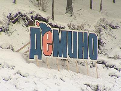 Расписание автобусных маршрутов на Кубок мира по лыжным гонкам в Демино