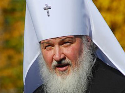 Ярославцы на интронизации патриарха