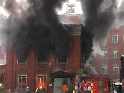 Пожар на фабрике «Красный Перекоп»