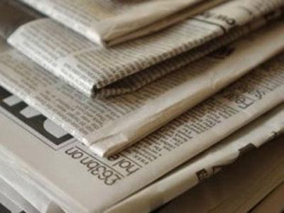 Горят газетные ларьки
