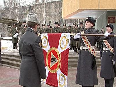 Боевое знамя для части