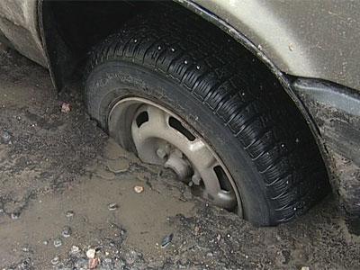 Провалилась машина