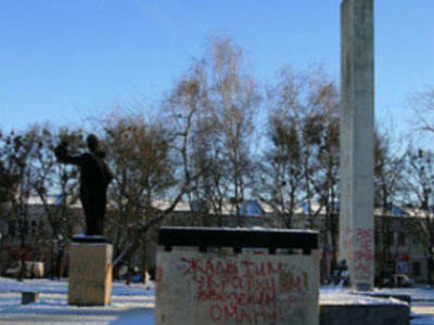 Скандал вокруг памятника