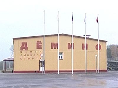 Дуатлон в Демино