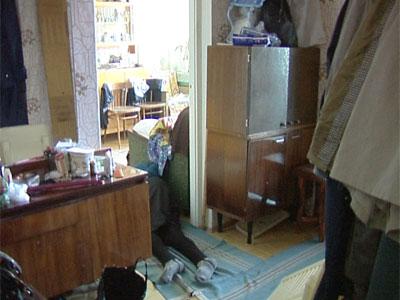 Несчастный случай в квартире