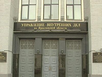 Начальником УВД временно станет москвич