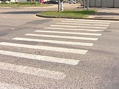 Уголовное дело за нарушение правил дорожного движения