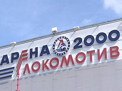 «Локомотив» открыл кассу