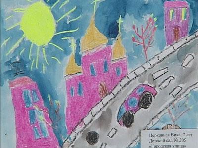 Я рисую Ярославль - третий этап
