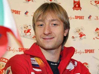 Турин-2006. Проводы Олимпийской сборной