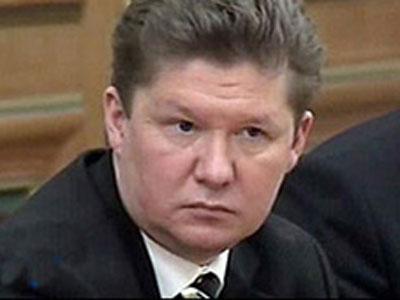 Глава Газпрома в Ярославле