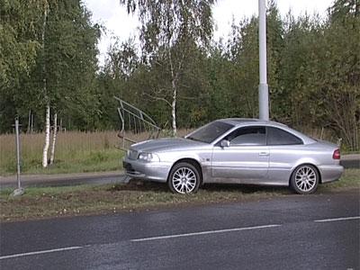 Авария на проспекте Фрунзе
