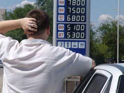 Бензин - цена растет