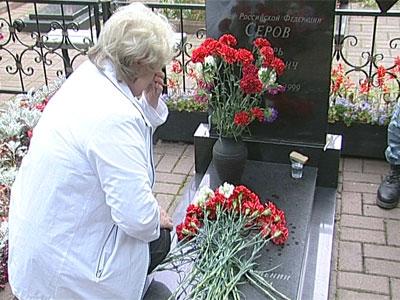 Почтили память погибших