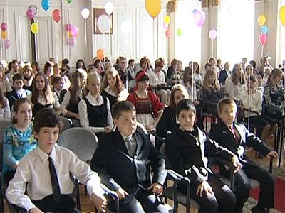 Городские премии ученикам ДШИ