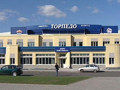 Новый стадион на Чкалова