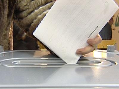 Выборы: регистрация окончена