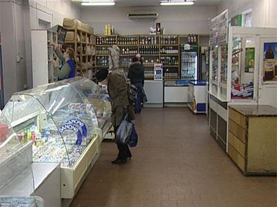Ограбление продуктового магазина