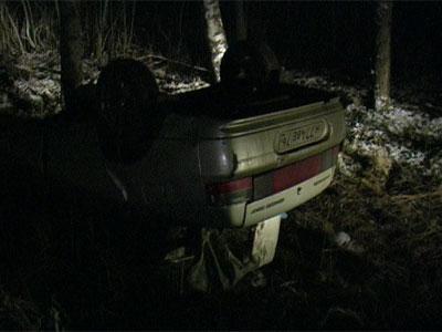 Столкнулись два автомобиля