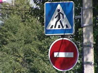 Дорожные знаки установлены с нарушениями?