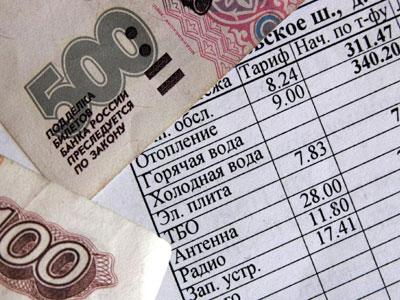Монетизация льгот: как это будет?