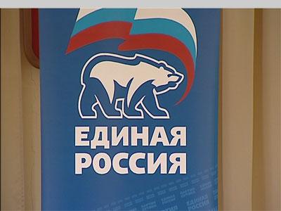 Единая Россия: итоги съезда