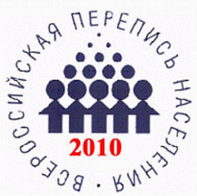 Всероссийская перепись: как это будет