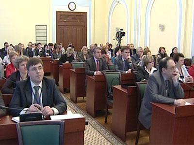 Всероссийская конференция по финансам