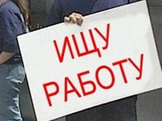 Новые сокращения в Ярославской области