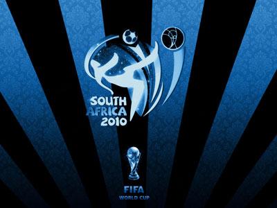 Чемпионат мира по футболу пройдет в Ярославле?