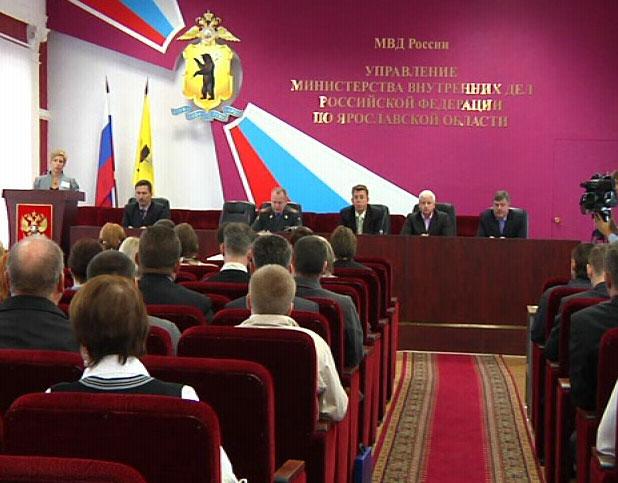 Семинар-совещание биологов МВД России