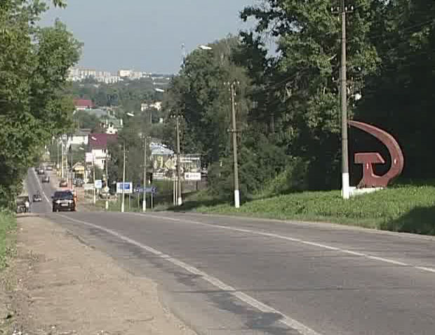 Избит замглавы Переславля: возбуждено уголовное дело