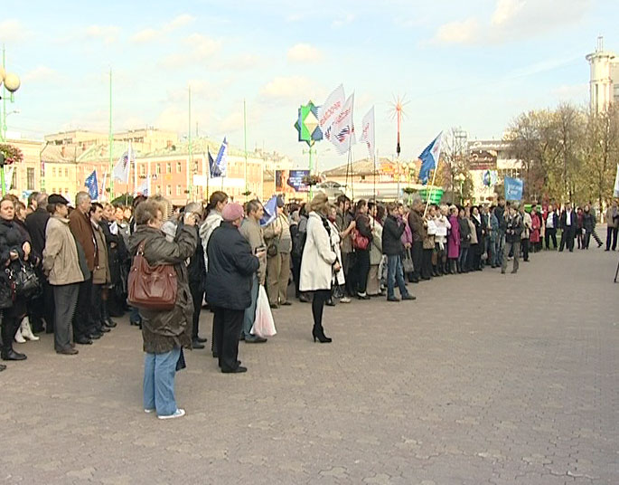 Митинг профсоюзов и Народного фронта