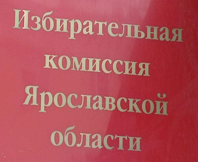 Соглашение о честных выборах подписали на улице