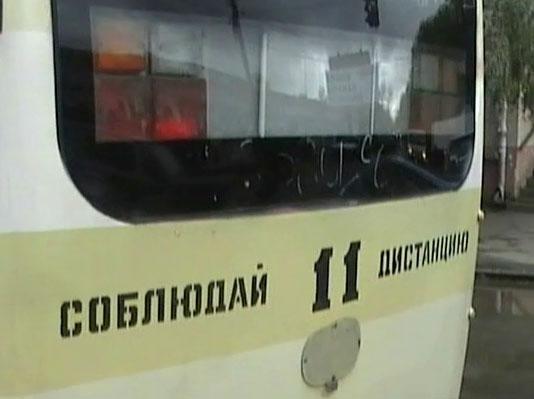 Пожилая женщина попала под трамвай