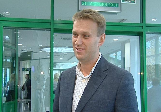 Скандальный блоггер приехал в Ярославль