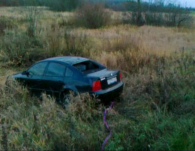 Авария по вине дорожников